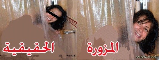 منى زكى فى الحمام http://www.saloonati.com/news.php?action=show&id=3424
